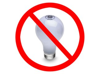 idea lightbulb no